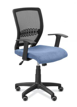 Кресло оператора Аспект (ткань)